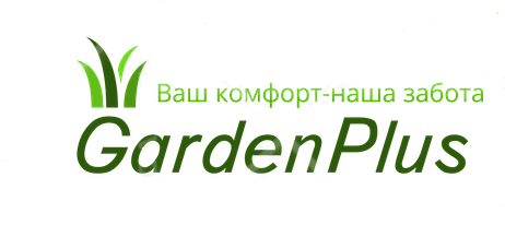 GardenPlus